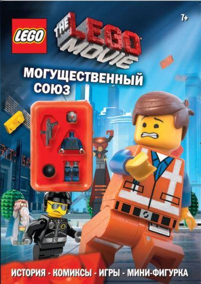 LEGO Фильм. «